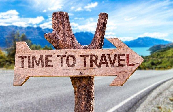 Час подорожувати